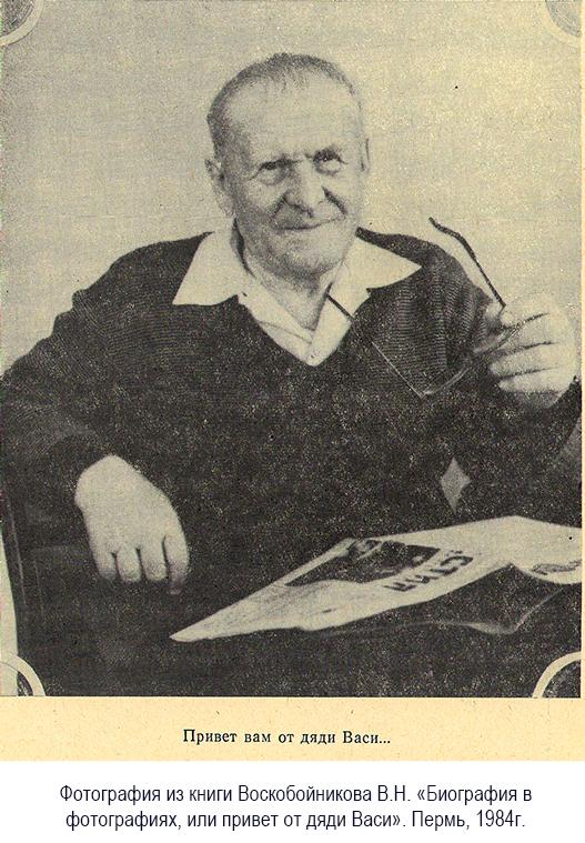 Ф.89.Оп.1.Д.83.л.62
