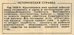 Ф.89.Оп.1.Д.84.Л.5