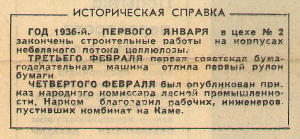 Ф.89.Оп.1.Д.84.Л.5(2)