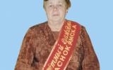 85 лет со дня рождения Пьянковой Антонины Сергеевны