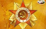 Ветераны Великой Отечественной войны, работники Краснокамского горисполкома