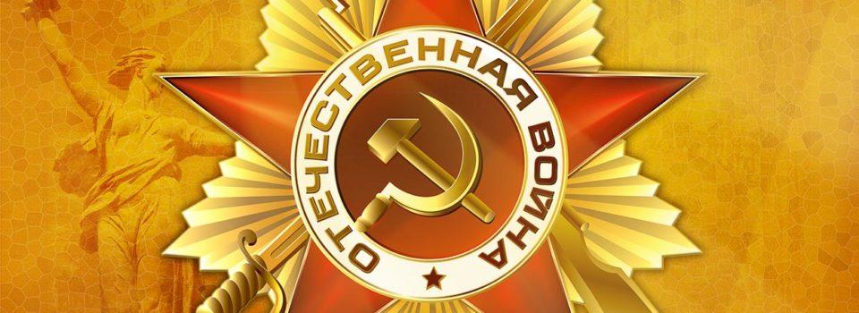Ветераны ВОВ, работники Краснокамского горисполкома