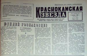 Ф.57.Оп.1.Д.50