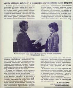 Ф.89.Оп.1.Д.177
