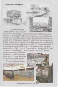 Ф.89.Оп.1.Д.239
