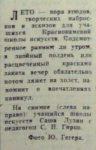 Ф.57.Оп.1.Д.147.Л.195