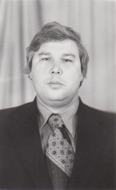 Р.И. Гайсен. Портрет. 1980. Ф.83.Оп.5.Д.8