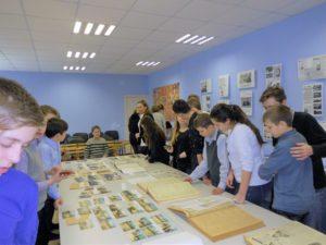 Просмотр выставки архивных документов