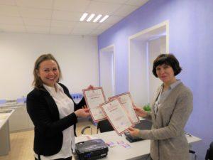 Вручение сертификатов участникам мероприятия