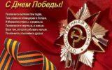"Альбом клуба ""Фронтовичка"""
