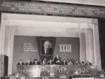 И.А. Мочалов, первый секретарь ГК КПСС открывает XXXII городскую партийную конференцию. Президиум, общий вид. 1985. Ф.140.Оп.1.Д.1324.Л.1
