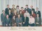 Делегаты конференции от Краснокамской партийной организации. Ф.140.Оп.1.Д.1330