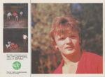 Рекламный проспект «Борьба самбо в Прикамье». – Пермь, 1986. Ф.102.Оп.3.Д.29.Л.7