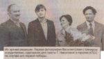 Газета «Краснокамская звезда» от 22.09.2001 № 153-154. Ф.57.Оп.1.Д.242