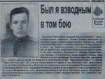 Газета «Краснокамская звезда» от 09.03.2000 № 37. Ф.57.Оп.1.Д.239