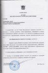 Решение Думы КГП от 02.10.2006 № 80 о присвоении звания «Почетный гражданин г. Краснокамска» Г.А. Одинцову. Ф.147.Оп.3.Д.11.Л.112