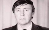 Георгий Александрович Одинцов