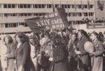 Учащиеся школы № 1 на первомайской демонстрации. 1975. Ф.140.Оп.1.Д.399