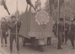 Спортколлектив Камбумкомбината на рубеже перед началом первомайской демонстрации. 1963. Ф.140.Оп.1.Д.59