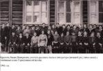 Фото из личного архива семьи Крыловых
