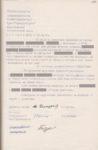 Авторемонтный завод, приказ от 30.04.1986 № 41/к. Ф.103.Оп.2.Д.80.Л.110