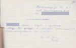 Объяснительная работника авторемонтного завода. Ф.103.Оп.2.Д.91.Л.297