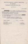 Краснокамский машиностроительный завод, приказ от 22.11.1988 № 270-к Ф.132.Оп.1.Д.10.Л.262