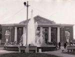 Дворец культуры Гознака. Общий вид здания и фонтан. 1974. Ф.140.Оп.1.Д.1239