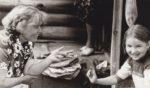 Черноусова Н.Ф. во время работы в городском лагере «Дружба». 1986. Ф.140.Оп.1.Д.660