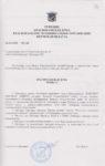 Ф.119.Оп.1.Д.162.Л.36