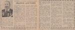 Газета «Краснокамская звезда» от 30.01.1979 № 13. Ф.57.Оп.1.Д.83.Л.25-26