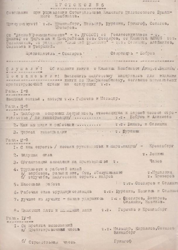Ф.110.Оп.1.Д.94,л.1