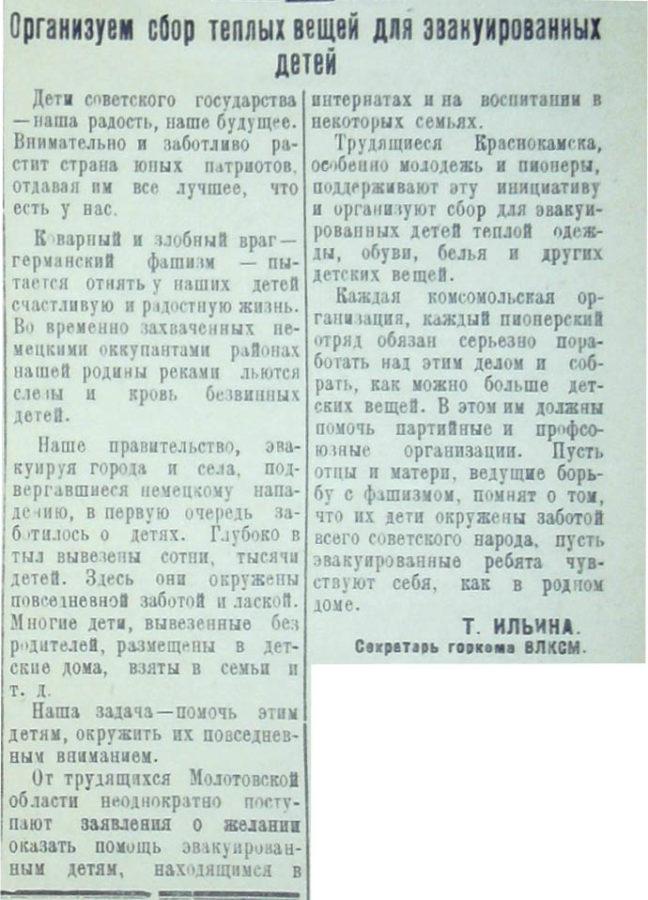 Ф.57.Оп.1.Д.10.Л.6