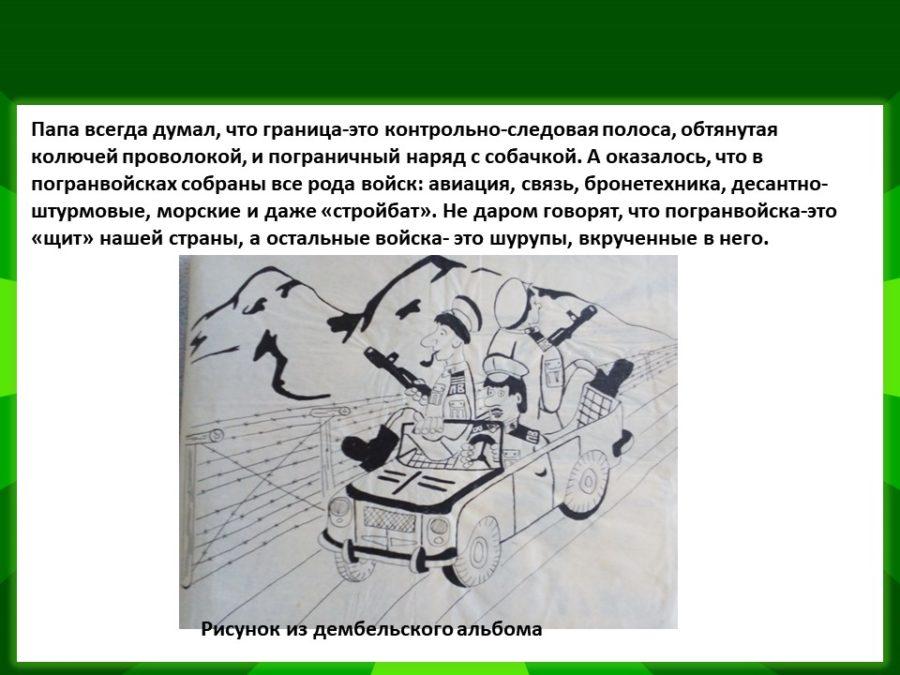 Ф.36.Оп.1.Д.559
