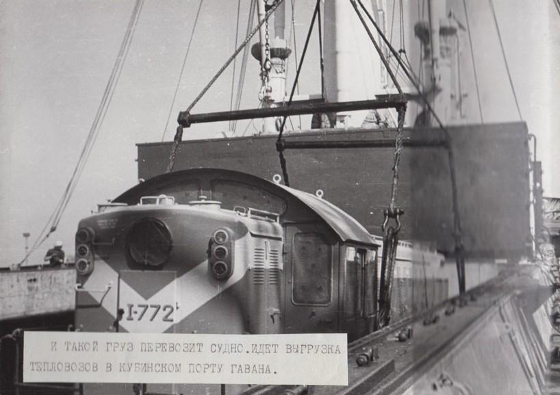 Ф.140.Оп.1.Д.1926.Л.2