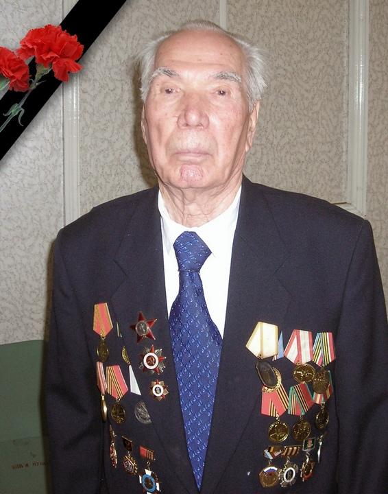 М. И. Лабутин