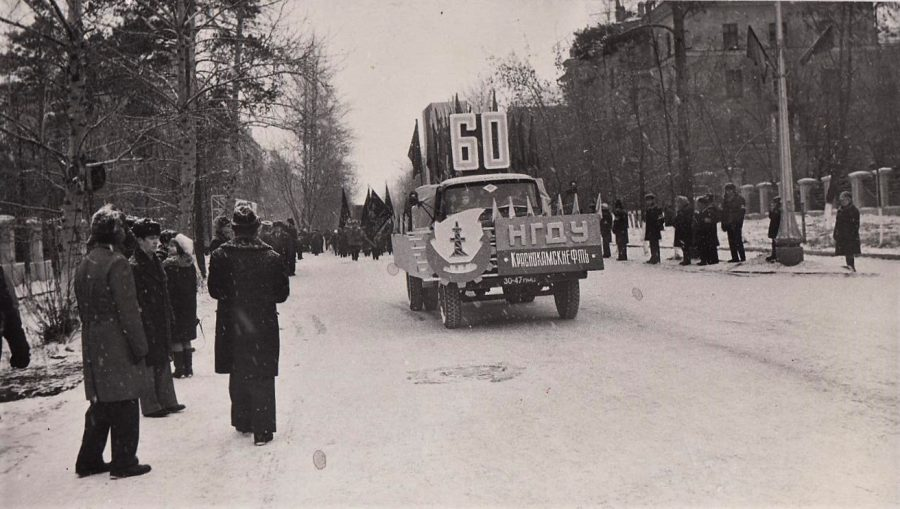 Колонна НГДУ «Краснокамскнефть» на праздничной первомайской демонстрации 1977 г. Ф.140.Оп.1.Д.511