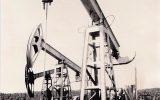 Работают нефтяные вышки Ф.140.Оп.1.Д.925