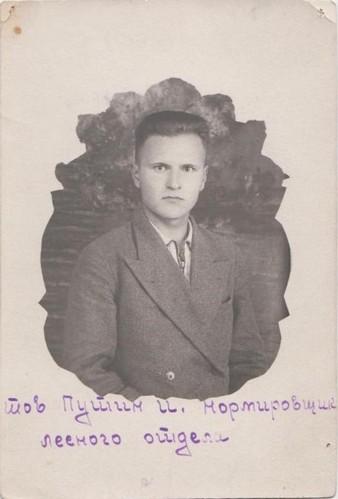 Ф.109.Оп.1.Д.16 Л.1,1938-1939 гг.