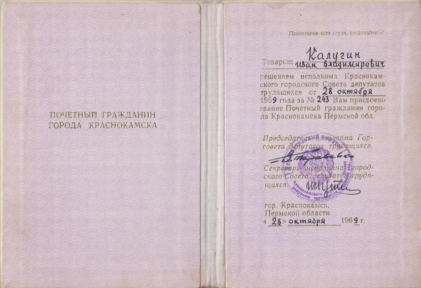Ф.89.Оп.1.Д.274
