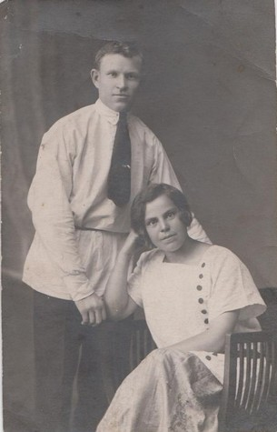 И.В.Калугин с женой 1926 г. Ф.89.Оп.1.Д.280